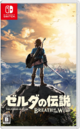 BotW JP Switch Box Art.png