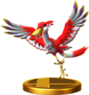 SSBfWU Crimson Loftwing Trophy Model.png