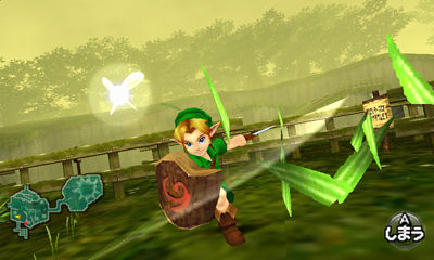 [POST OFICIAL] The Legend of Zelda: Ocarina of Time 3D OoT_3DS_2