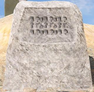 BotW Stone Tablet Model.png