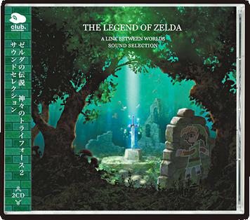 The Legend Of Zelda A Link Between Worlds Original Soundtrack Zelda Wiki