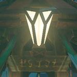 BotW Swallow's Roost Sign.png