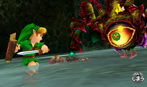 [POST OFICIAL] The Legend of Zelda: Ocarina of Time 3D OOT_3DS_5