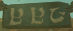 BotW Protein Palace Sign.png