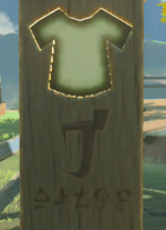 BotW Rhondson Armor Boutique Sign.png