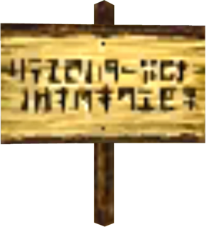 OoT3D Sign Model.png