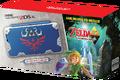 New Nintendo 2DS XL Hylian Shield Edition NA Box.png