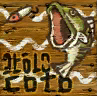 OoT3D Fish Pond Sign.png
