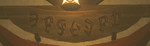 BotW Kakariko Village High Spirits Produce Interior Sign.png