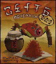 OoT3D Kakariko Potion Shop Poster.png