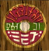 MM3D East Clock Town Sign 1.png