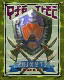 MM3D Trading Post Sign 1.png