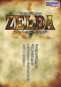History of Zelda.jpg