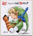 Akira Himekawa Famicom 20th Anniversary Artwork.jpg