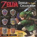 Zelda Shield Pin Collection.jpg