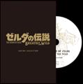 BotW JP Sound Selection.png