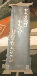 BotW Kakariko Village Shuteye Inn Rest Yer Bones Sign.png