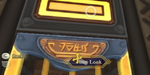 SS TRANS LMF Gate.png