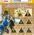 Zelda Historical Metal Charm Set.jpg