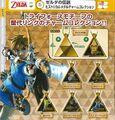 Zelda Historical Metal Charm Set.jpg