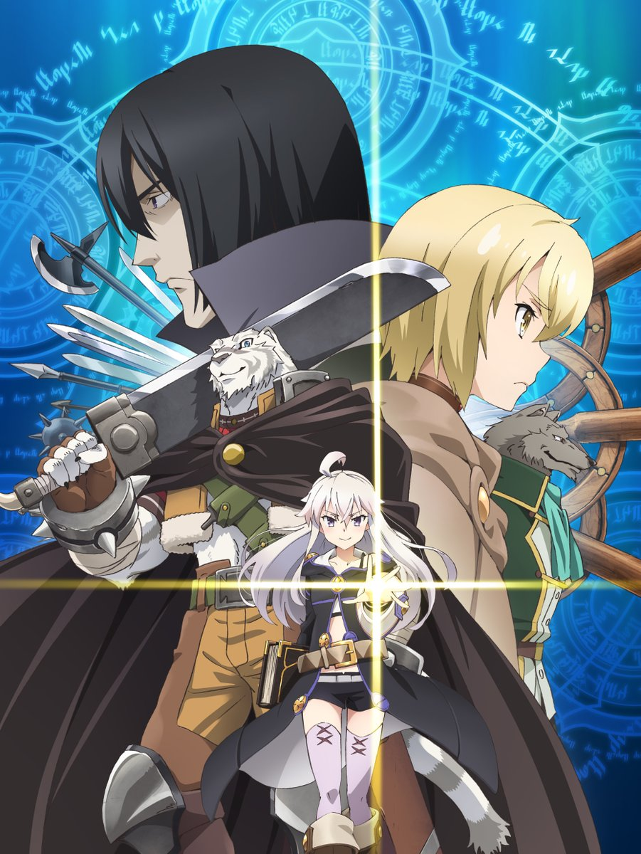 Details about  / Anime Starting the Magical Book from Zero Cosplay Grimoire of Zero Costume