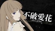 Aika Fuwa Slider