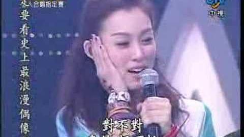 超級星光大道 第二季 20071019 范瑋琪&曾沛慈 每天