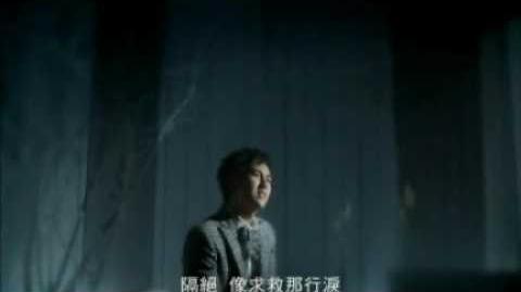 黃靖倫-透明人