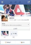 ZhongMingXuanfacebook