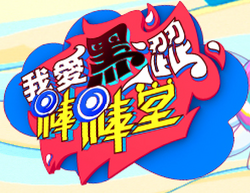 Blacklollipop logo.png