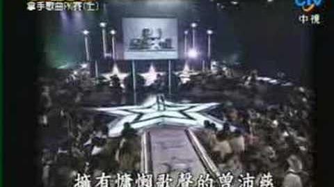 黃美珍PK曾沛慈 超級星光大道拿手歌曲PK賽
