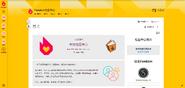 Screenshot of FandomDesktop on ZHCC zh-Hans-CN