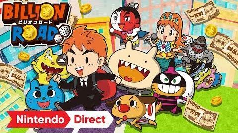 ビリオンロード Nintendo Direct 2018.9