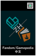 Fandom Gamepedia-zh LINE OpenChat card