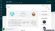 Screenshot of FandomDesktop on ZHCC zh-Hant-TW