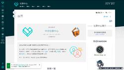 Screenshot of FandomDesktop on ZHCC zh-Hant-TW.png