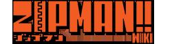 ZIPMAN Wiki