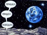 Абраксас (Marvel)