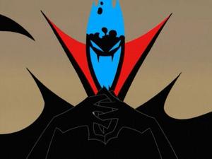 Демонго 5
