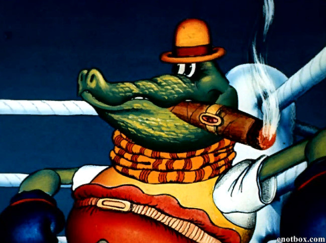 Крокодил (Доктор Айболит)