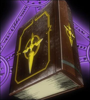 Книга Тьмы