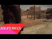 Marty Robbins - Big Iron (Ost Fallout- New Vegas) Перевод