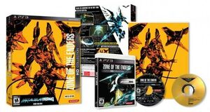 Zone of the Enders HD Edition.jpeg