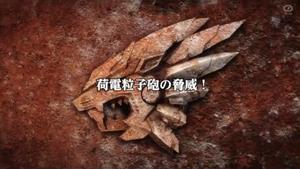 Zoids Wild ZERO - 25 - Japanese.png