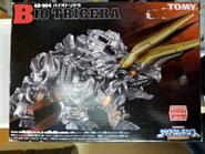 Bio Tricera box front
