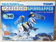 Spinosapper box front