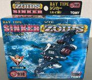 Sinker 1999 box front