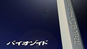 Zoids Genesis - 02 - Japanese.png