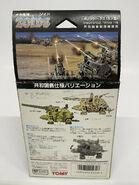 Cannon Tortoise 1983 box back