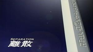 Zoids Genesis - 15 - Japanese.png